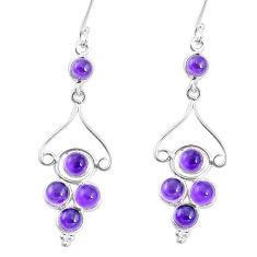 11.66cts natural purple amethyst 925 sterling silver chandelier earrings p15308