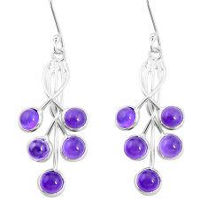 10.29cts natural purple amethyst 925 sterling silver chandelier earrings p15310