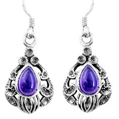 5.18cts natural purple amethyst 925 sterling silver dangle earrings p16410