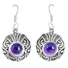 925 sterling silver 3.41cts natural purple amethyst dangle earrings p16428