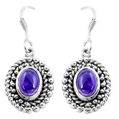 4.55cts natural purple amethyst 925 sterling silver dangle earrings p16485