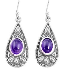 4.70cts natural purple amethyst 925 sterling silver dangle earrings p16524