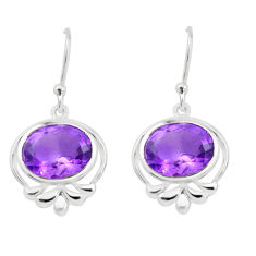 925 sterling silver 9.86cts natural purple amethyst dangle earrings p17660
