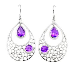 7.83cts natural purple amethyst 925 sterling silver dangle earrings p17702
