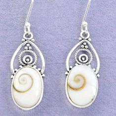 10.02cts natural white shiva eye 925 sterling silver dangle earrings p19401