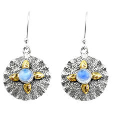 1.92cts natural rainbow moonstone 925 silver two tone dangle earrings p20446