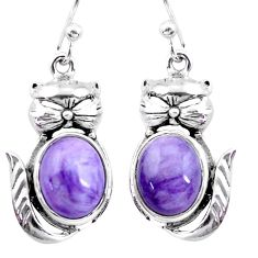 7.32cts natural purple charoite (siberian) 925 silver cat earrings p20672