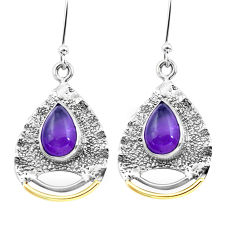 4.52cts natural purple amethyst 925 silver two tone dangle earrings p20849