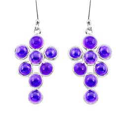 925 sterling silver 11.93cts natural purple amethyst chandelier earrings p21244