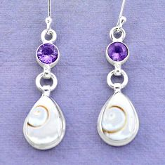 9.99cts natural white shiva eye amethyst 925 silver dangle earrings p21521
