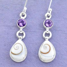 10.03cts natural white shiva eye amethyst 925 silver dangle earrings p21524