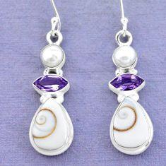 11.89cts natural white shiva eye amethyst 925 silver dangle earrings p21525