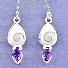 925 silver 10.29cts natural white shiva eye amethyst dangle earrings p21526
