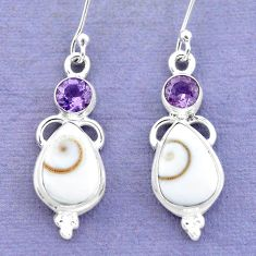 11.21cts natural white shiva eye amethyst 925 silver dangle earrings p21527