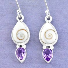 10.31cts natural white shiva eye amethyst 925 silver dangle earrings p21530