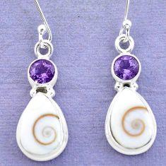 9.61cts natural white shiva eye amethyst 925 silver dangle earrings p21531