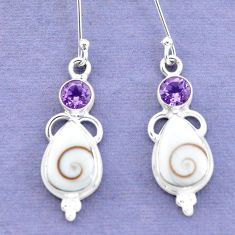 10.78cts natural white shiva eye amethyst 925 silver dangle earrings p21535