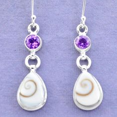 11.21cts natural white shiva eye amethyst 925 silver dangle earrings p21538