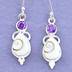 925 silver 11.23cts natural white shiva eye amethyst dangle earrings p21539