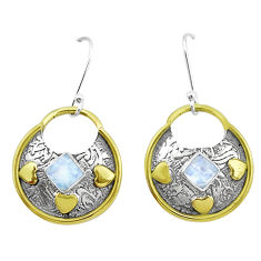 3.61cts natural rainbow moonstone 925 silver two tone dangle earrings p21699