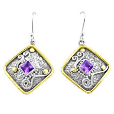 925 silver 2.99cts natural purple amethyst two tone dangle earrings p21732