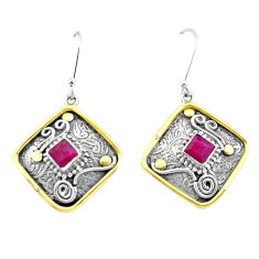 3.05cts natural red ruby 925 sterling silver two tone dangle earrings p21733