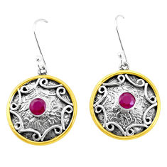 1.93cts natural red ruby 925 sterling silver two tone dangle earrings p21789