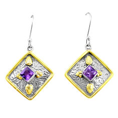 3.13cts natural purple amethyst 925 silver two tone dangle earrings p21795