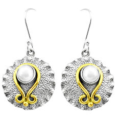 3.01cts natural white pearl 925 sterling silver two tone dangle earrings p21834