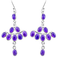 16.49cts natural purple amethyst 925 sterling silver dangle earrings p21945