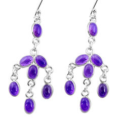 13.13cts natural purple amethyst 925 sterling silver dangle earrings p21961