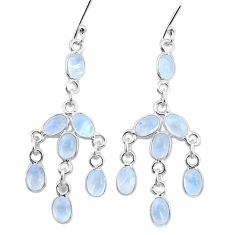 12.54cts natural rainbow moonstone 925 sterling silver dangle earrings p21976