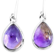 925 sterling silver 12.05cts natural purple ametrine dangle earrings p22387