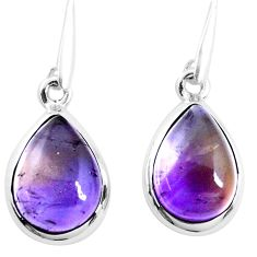 12.05cts natural purple ametrine 925 sterling silver dangle earrings p22388