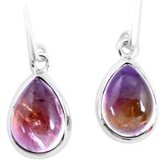 12.05cts natural purple ametrine 925 sterling silver dangle earrings p22389