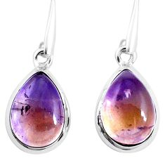 12.05cts natural purple ametrine 925 sterling silver dangle earrings p22390