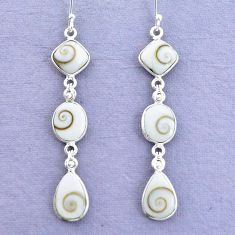 14.56cts natural white shiva eye 925 sterling silver dangle earrings p22441