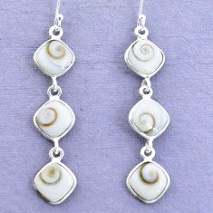 21.05cts natural white shiva eye 925 sterling silver dangle earrings p22442