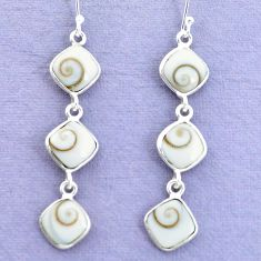 11.77cts natural white shiva eye 925 sterling silver dangle earrings p22443