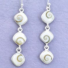 11.80cts natural white shiva eye 925 sterling silver dangle earrings p22445