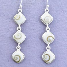 12.35cts natural white shiva eye 925 sterling silver dangle earrings p22446