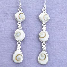 14.59cts natural white shiva eye 925 sterling silver dangle earrings p22448