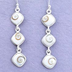 925 sterling silver 12.35cts natural white shiva eye dangle earrings p22450