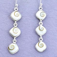 12.35cts natural white shiva eye 925 sterling silver dangle earrings p22452