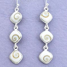 925 sterling silver 12.38cts natural white shiva eye dangle earrings p22453