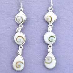 15.25cts natural white shiva eye 925 sterling silver dangle earrings p22455