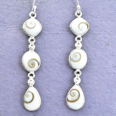 925 sterling silver 14.59cts natural white shiva eye dangle earrings p22456