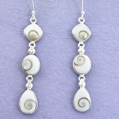 15.86cts natural white shiva eye 925 sterling silver dangle earrings p22458