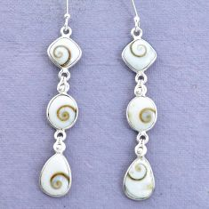 925 sterling silver 13.60cts natural white shiva eye dangle earrings p22459