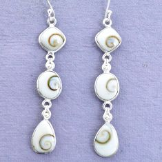 14.56cts natural white shiva eye 925 sterling silver dangle earrings p22460